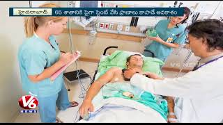 Special Report On Increasing Number Of Heart Diseases & Prevention   V6 News