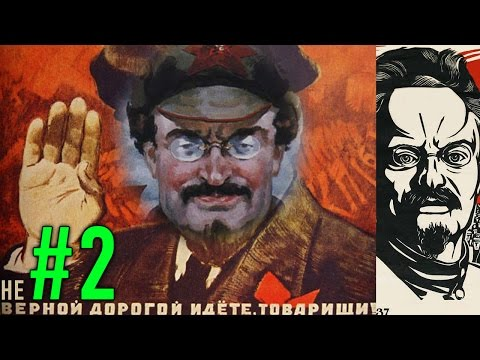 Обзор мода Гражданская война в России 1917-1922 [Mount & Blade: Warband] #2 - Троцкий: Король Совка