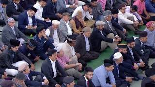 Friday Sermon English - 15th July 2016
