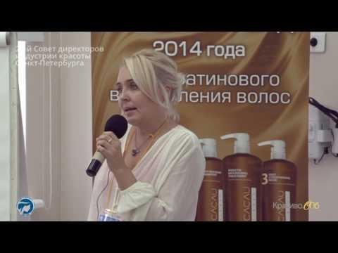Клиентомагия - магическое удвоение клиентов в салоне красоты (Елена Сапогова.Аурум ) 20-ый Совет