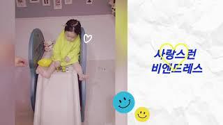 01#러프한후드원피스#여아귀여운원피스