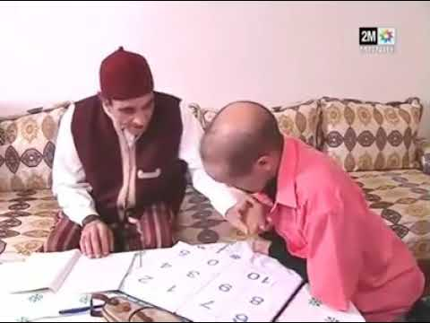 Abd Raof Lmot Dyal Dhk