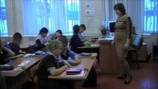 Фрагмент урока английского языка 4 классе Учитель Сушкова А А