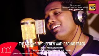 Heenenwath  - The Making Of Sound Track - Poorna Sachintha