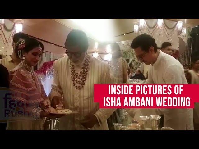 Isha Ambani -Anand Piramal Wedding Inside Video: देखिए क्या रहे हैं Amitabh Bachchan और Aamir Khan