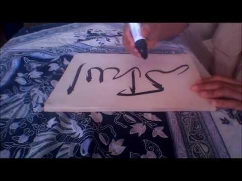 Menulis Kaligrafi Allahu Akbar Dengan Bentuk Kaligrafikhat Naskhi
