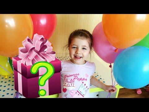 Мой день рождения КВЕСТ Ищю подарок!