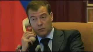 Прикол! Разговор Путина с Медведевым. Жесть!