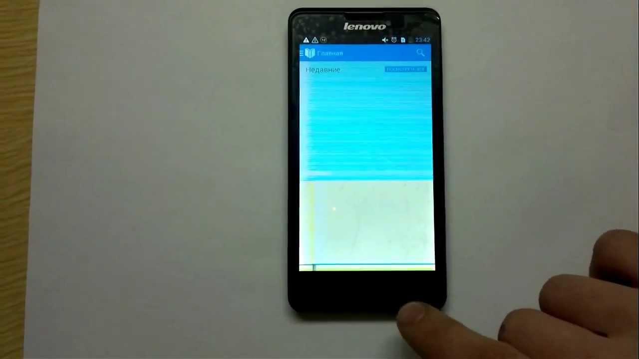 экран мерцает на телефоне самсунг