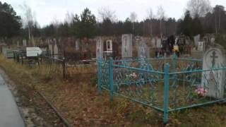 Алексей Фомкин, похоронен в д.Улыбышево Влад.обл.