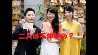 三倉茉奈・佳奈、7年ぶりドラマ共演 茉奈「解散説ありましたけど仲良し...