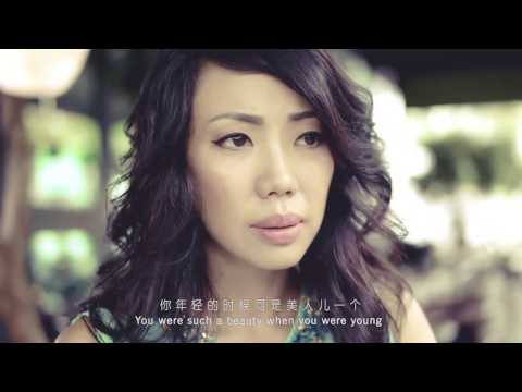 BELOVED MOTHER - 亲爱的妈妈 - QIN AI DE MA MA by Claudia Kam - OFFICIAL MV