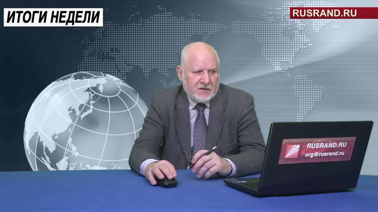 Европарламент осуждает российскую пропаганду. Признаки подготовки войны на Донбассе.
