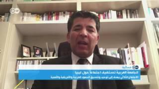 ما الذي يمكن أن تقدمه الجامعة العربية للأزمة الليبية؟