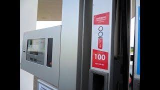 Сотый бензин? АИ-100 vs АИ-92 разгон до 100, сравнение
