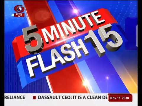 5 Minute Flash 15 | 13/11/2018