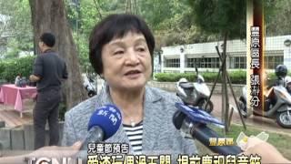 1020322大台中新聞-偶戲奇遇記慶兒童節記者會