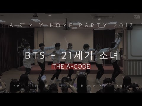 BTS (방탄소년단) - 21st Century Girl | Dance cover by THE A-CODE | 170625