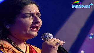 Hum Tumhe Itna Pyar Karenge #LIVE_Performance By #Anuradha_Paudwal & #Mohammed_Aziz #Surveer #Mahua