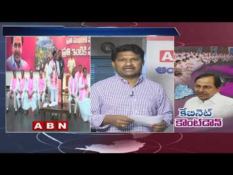 Special Report on Telangana Cabinet Expansion | KCR Cabinet Ministers List