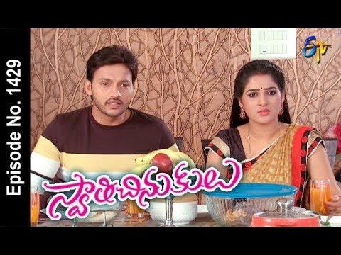 Swathi Chinukulu | 2nd April 2018 | Full Episode No 1429| ETV Telugu