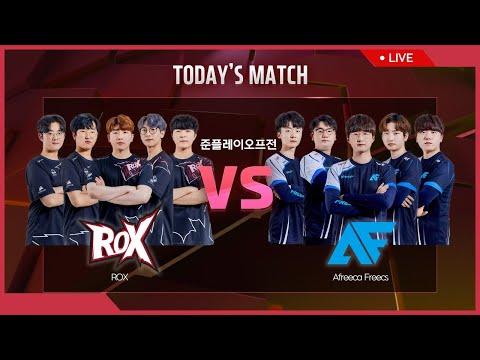 팀전 준플레이오프전 & 개인전 16강 패자전 04.28|ROX vs. AF|2021 신한은행 Hey Young 카트라이더 리그 시즌1