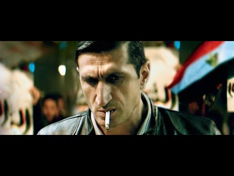 Le Caire Confidentiel streaming vf