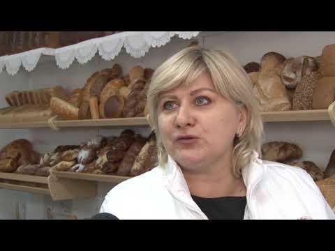 Праздник хлеба в Анапе