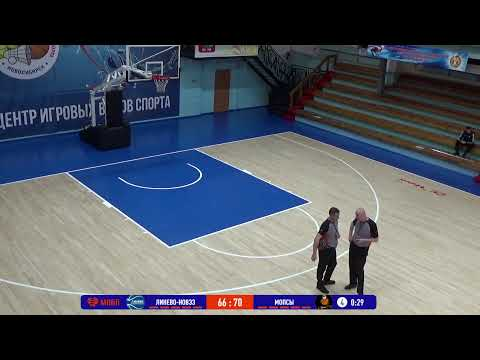 НБА 24.04.2021. ФИНАЛ 15 МЕСТО ЛИНЕВО-НОВЭЗ - МОПСЫ