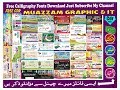 Business Visting Card's Free Download (Part 6 ) By Muazzam Graphic