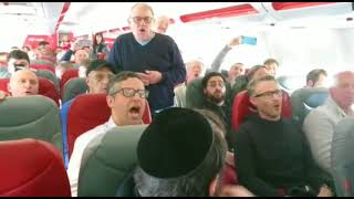 Whitefield Shul Choir From Manchester Uk Performs On Plane thumbnail