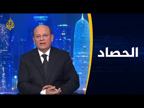 الحصاد- اشتبكات مسلحة وقتلى.. هل ستنهار الهدنة بطرابلس الليبية؟  - نشر قبل 9 ساعة