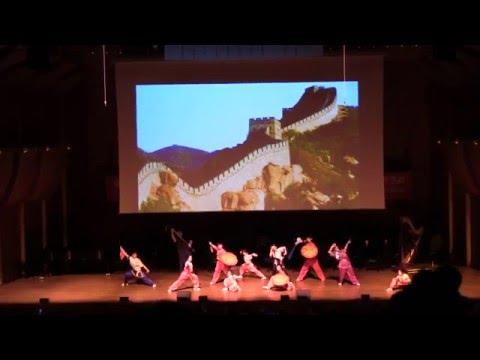 Wudang Performance at Lincoln Center Feb 14, 2016