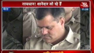 Uttar Pradesh Police Caught Napping!