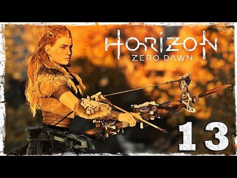 Смотреть прохождение игры [PS4] Horizon Zero Dawn. #13: Коршуны.