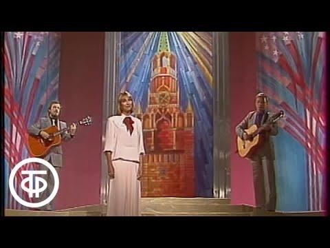 """Трио """"Меридиан"""" - """"Ты - моя надежда, ты - моя отрада"""" (1986)"""