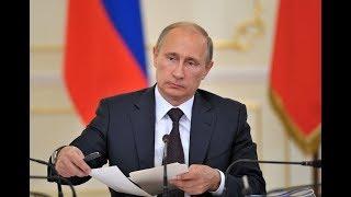 Встреча Владимира Путина с региональными уполномоченными по правам человека. Полное видео