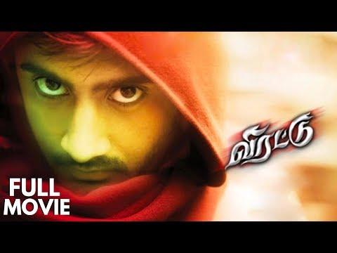 Virattu Tamil Full Movie
