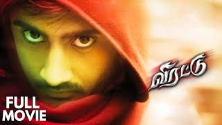 Virattu Tamil Full Movie