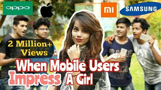 WHEN MOBILE USERS IMPRESS A GIRL | Iphone Users | Redmi, MI | Oppo F7 | Samsung Users | BKLOL AddA