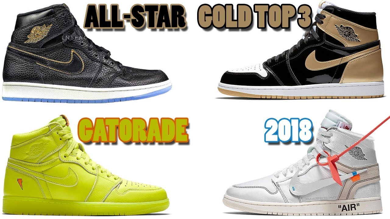 54537cb4106d1d AIR JORDAN 1 LA ALL STAR