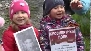 В Никаноровке прошёл парад для ветерана Великой Отечественной войны