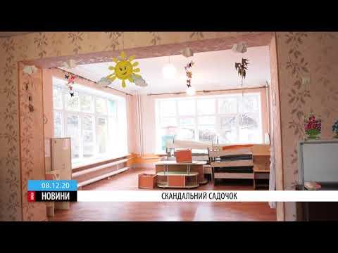 ТРК ВіККА: Аварійний дитячий садочок у Черкасах відновив роботу