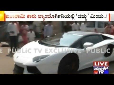 Download Youtube: Challenging Star Darshan Visits Chamundeshwari Temple In His New 'Lamborghini' Car