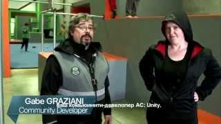 Assassin's Creed Unity - Учимся паркуру [Rus. HD]