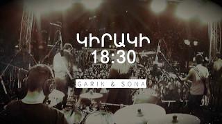 Garik & Sona Live at Aznavour Square - Anons