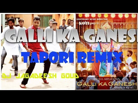 GALLI KA GANESH REMIX BY DJ JAGADEESH ft. RAHUL SIPLIGUNJ డీజే జగదీశ్ గౌడ్ ||GALLI KA GANESH COVER
