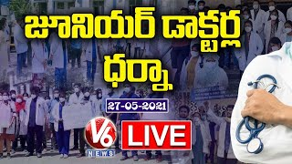 Junior Doctors Strike LIVE Updates   Day-02 l V6 News