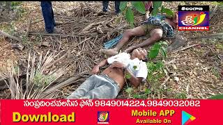 Tractor Accident In Payakaraopeta//http://www.srichannel.in