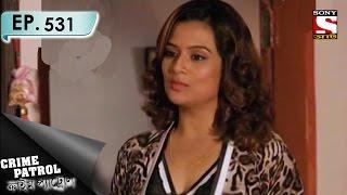 Crime Patrol - ক্রাইম প্যাট্রোল (Bengali) - Ep 531 - Target